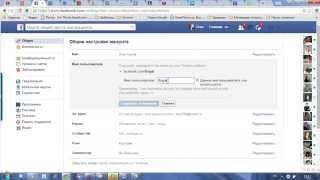 Как изменить настройки аккаунта Facebook(Как изменить настройки аккаунта Facebook (имя пользователя, сообщества и т.д.) Как изменить имя пользователя..., 2015-02-24T11:24:04.000Z)