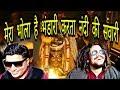 Mera Bhola hai Bhandari Karta Nandi ki sawari/ मेरा भोला है भंडारी/Mahadev status