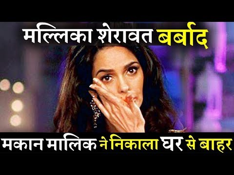 Mallika Sherawat Kicked out from Her Paris Apartment