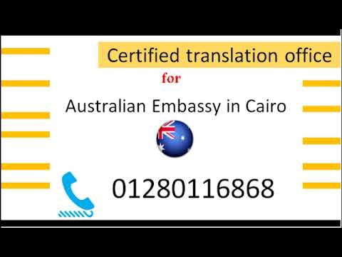 Certified Translation Services for Australian embassy  201280116868