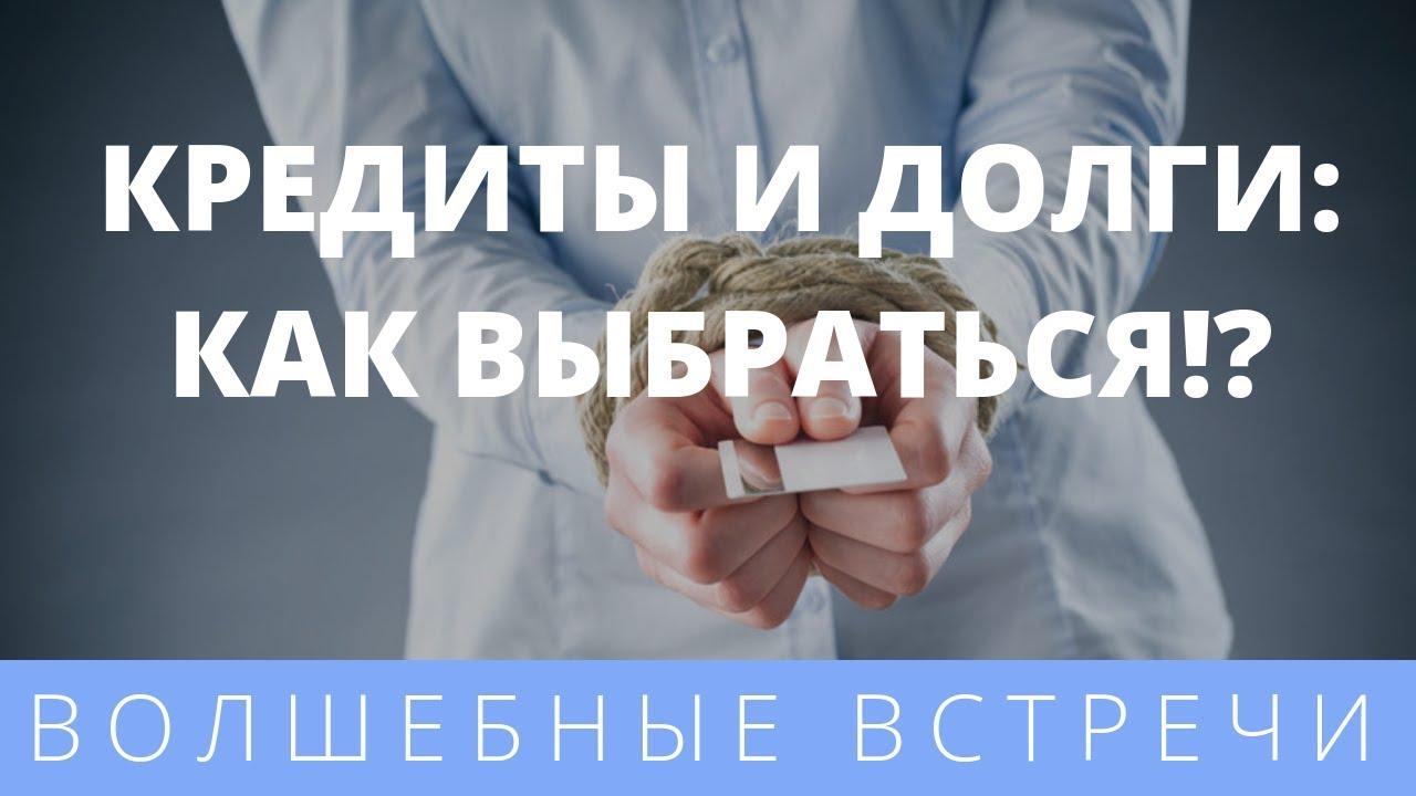 https://bankstoday.net/wp-content/uploads/2019/01/Screenshot_2019-01-16-09-48-00-817_ru.rsb_.creditbureau-e1547621745738.png