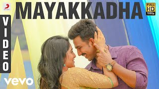 Silukkuvarupatti Singam - Mayakkadha Tamil Video | Vishnuu Vishal, Regina Cassandra