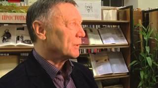 В областной универсальной научной библиотеке состоялась творческая встреча с новгородским