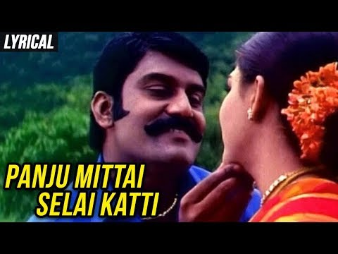 Lyrical: Panju Mittai With Lyrics | Ettupatti Rasa Songs | Napolean | Khushboo | Song With Lyrics