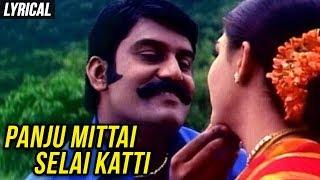 Lyrical: Panju Mittai With Lyrics | Ettupatti Rasa Songs | Napolean | Khushboo | Song With Lyrics