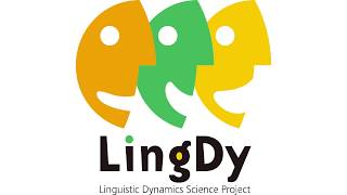 Documentary Linguistics Workshop 2013 ダイジェスト