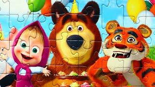 День Рождения Мишки собираем пазлы для детей с героями мультика Маша и Медведь
