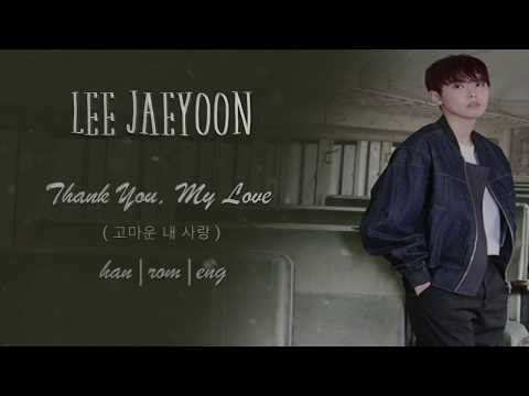 [My Only Love Song OST] SF9 Jaeyoon (재윤) - Thank You, My Love (고마운 내 사랑)  Lyrics [Han|Rom|Eng]