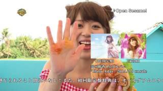 2014年7月9日発売の井口裕香1st Album「Hafa Adai」特典DVDのPV試聴です...