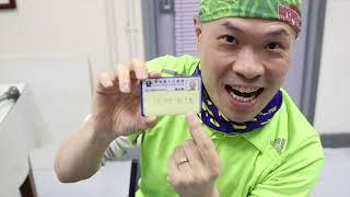 Publication Date: 2021-04-21   Video Title: 一百位校長夢想合輯 - 我有個夢 (Part 3)