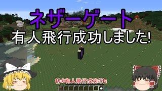 [シーズン3] エンドラの使い魔3 [クロスケ!!編] パート20 ゆっくり thumbnail