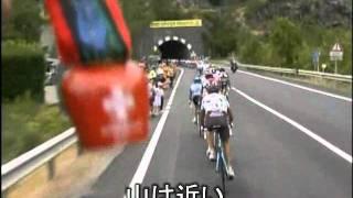 3分で振り返るツールドフランス2009第16ステージ