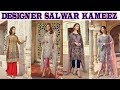 Buy Designer Catalogue Embroidered Salwar Kameez ll Cod Available ll www.prititrendz.com
