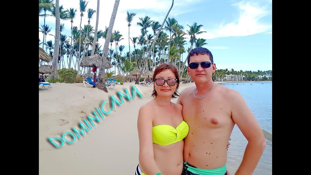 Особенности отдыха в Доминикане. Что вас ждет в Доминикане. Резорт ALL INCLUSIVE.