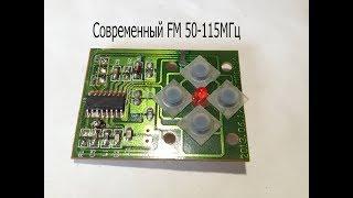 видео УКВ ЧМ приемник (65...73 МГц) с фазовой АПЧ » Радиолюбительский портал