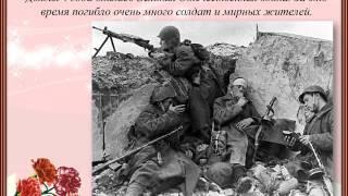 Презентация для детей о Дне Победы
