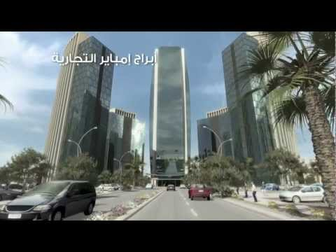 Empire World-Business Towers (Arabic)
