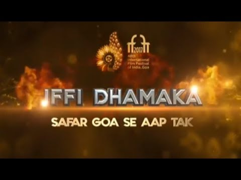 Special Programme: 48th International Film Festival of India (Goa-2017) | 21/11/2017