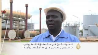 خطة بجنوب السودان للحدّ من التلوث الناتج عن التعدين