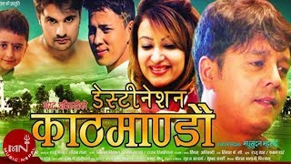 New Nepali Movie 2020 | Destination Kathmandu | Dilip Rayamajhi | Jharana Thapa