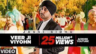 'Veer Ji Viyohn' (video song) Jassi Sidhu | Speedy Singh