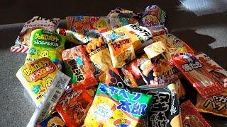Ebay Unboxing #2 - Japanese Snacks! [Part1]