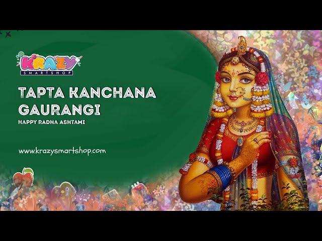 Radha Ashtami   Soulful & Spiritual Prayer To Radha Rani   Tapta Kanchana Gaurangi