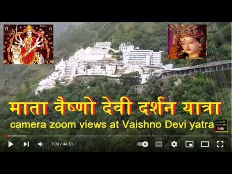 Mata Vaishno Devi yatra 2014 full journey view / माता वैष्णो देवी दर्शन पूर्ण यात्रा  विवरण HD