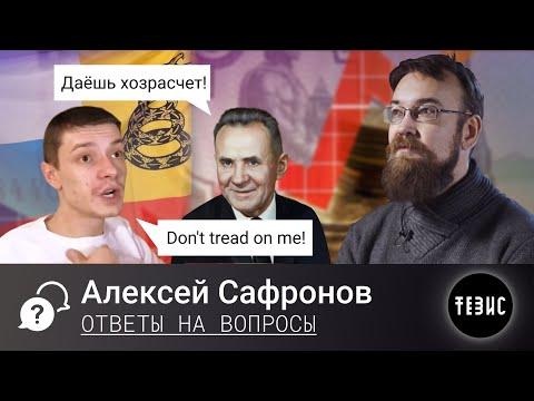 Дебаты с либертарианцами//Привлекательность