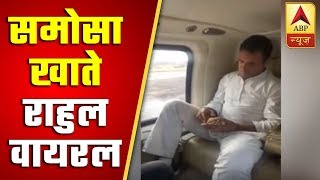 WATCH: Rahul Gandhi Enjoys Samosas While Campaigning In UP | ABP News