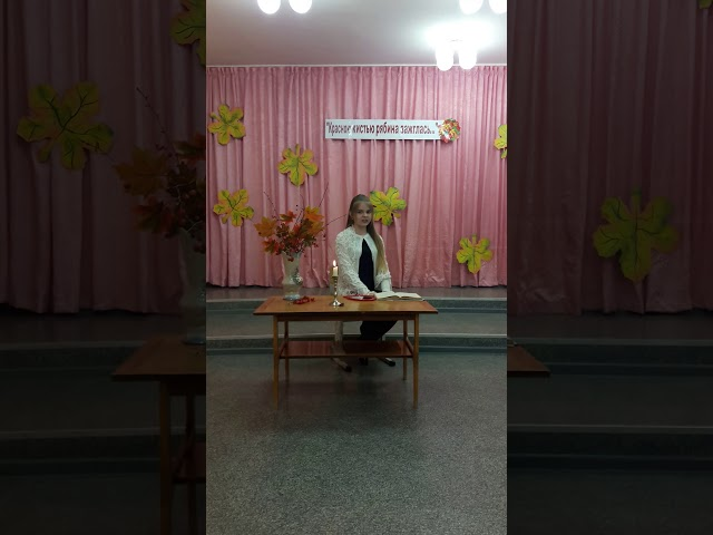 Изображение предпросмотра прочтения – АнастасияДементьева читает произведение «Красною кистью рябина зажглась» М.И.Цветаевой