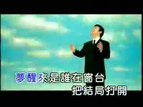費玉清-千里之外(6E,謝謝你)