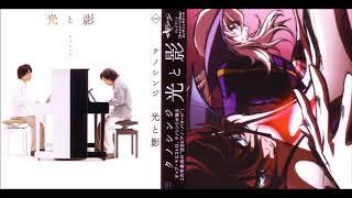 Casshern Sins - Hikari to Kage (Ending 2)