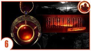ТАИНСТВЕННЫЙ КУЛОН КАРЛИКОВ. S.T.A.L.K.E.R. Oblivion Lost Remake 06