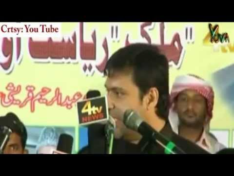 Akbaruddin Owaisi hate speech : Yuva TV Exclusive report :  07.01.2013