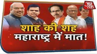 सरकार न बनाना बीजेपी का बड़ा गेम ? ! देखिए Halla Bol With Rohit Sardana