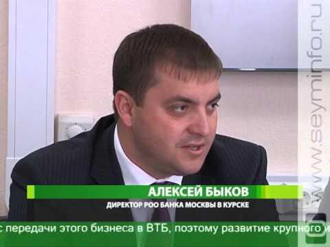 Банк Москвы присоединится к ВТБ