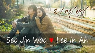 Video [ Official FMV ] Seo Jin Woo ♥ Lee In Ah  | Remember SBS download MP3, 3GP, MP4, WEBM, AVI, FLV Januari 2018