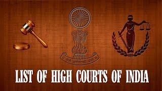 High Court of India [भारत के उच्च न्यायालयों  की सूची]