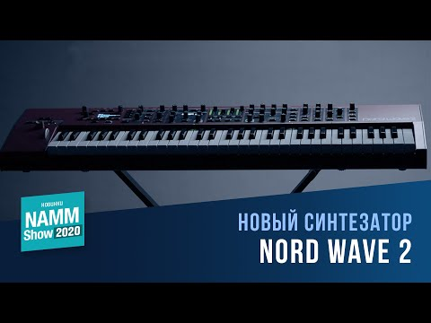 Nord Wave 2 - Знакомство с Новинкой!