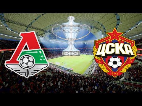 ЛОКОМОТИВ ЦСКА 3-0