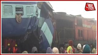 Aaj Subah: Kanpur-Bhiwani Kalindi Express collides with goods train in UP's Tundla