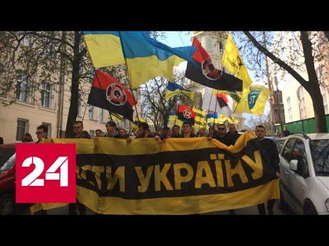 Под Офисом Зеленского прошел масштабный митинг «против капитуляции Украины». 60 минут от 20.09.19
