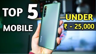 Top 5 Mobile Under 25000 In 2020 - Best Phone Under 25000 - Best Mobile Under 25000