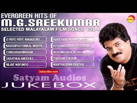 Evergreen Hits of M G Sreekumar | Malayalam Film...