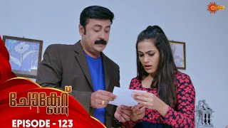 Chocolate - Episode 123 | 12th Nov 19 | Surya TV Serial | Malayalam Serial