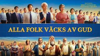 """Kyrkokör - """"Rikets hymn: Riket sänker sig ner över världen"""" Höjdpunkter 4: Alla folk väcks av Gud"""