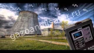 Газоанализатор Бином В(, 2014-03-29T07:30:25.000Z)