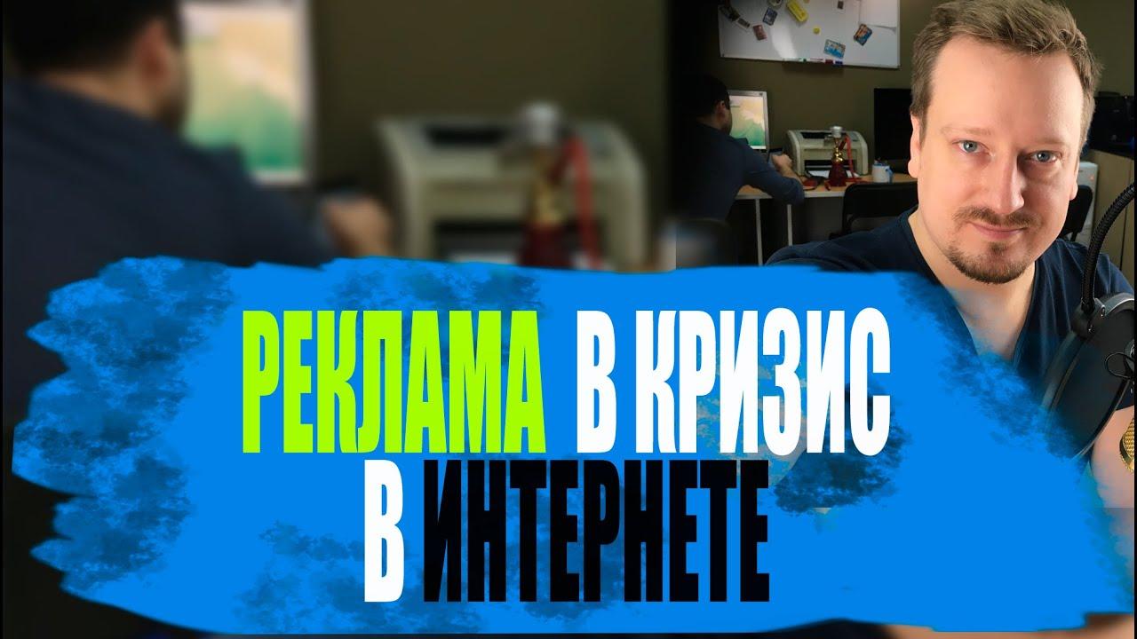 Реклама в интернете саратов раскрутка сайта с гарантией Улица Федосьино