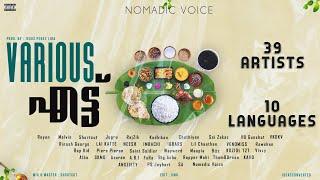 Nomadic Voice - Various 8